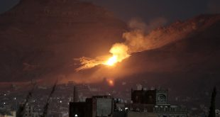 Fire and smoke rise after a Saudi-led airstrike on Friday hit a site believed to be one of the largest weapons depots on the outskirts of Yemen's capital, Sanaa.