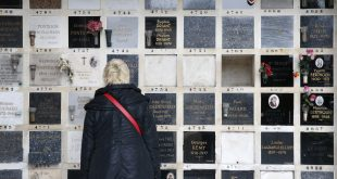 The columbarium where cremated remains are kept at Père Lachaise Cemetery in Paris.