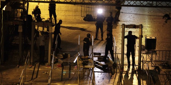 Jew Detector: Israel Dismantles Controversial Metal Detectors At