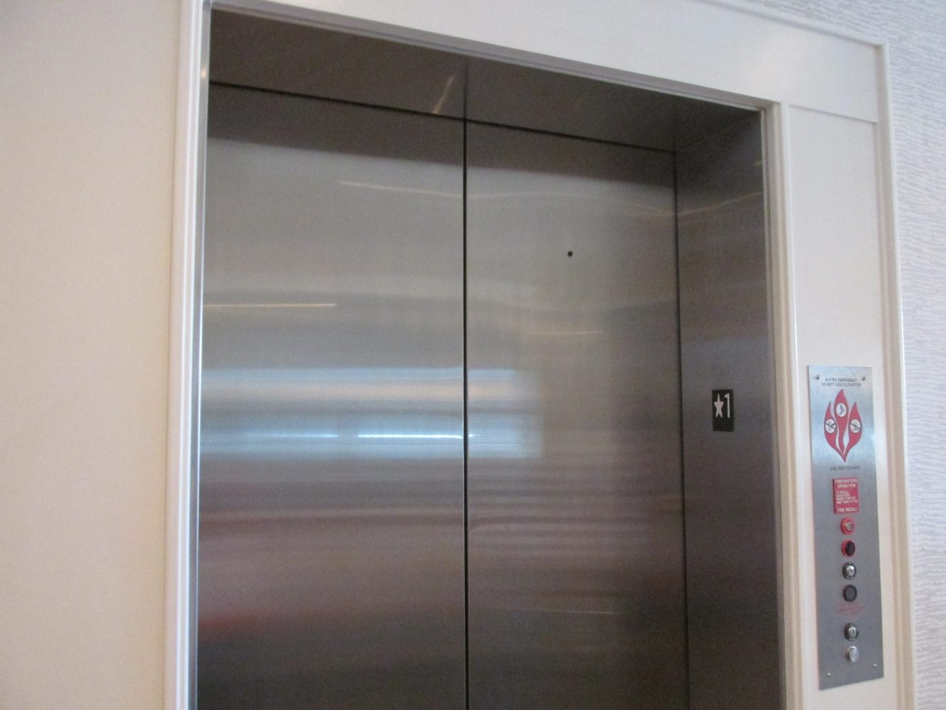 The Fisher House is completely handicap accessible, including this elevator.